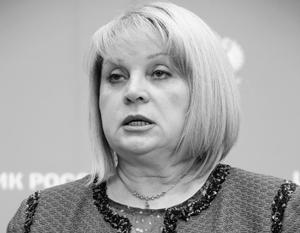 ЦИК сообщил в Генпрокуратуру о «беззастенчивом использовании» админресурса в Якутии