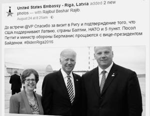 Эдгар Ринкевич смог разглядеть на сайте посольства США признаки официального признания русского вторым официальным языком Латвии