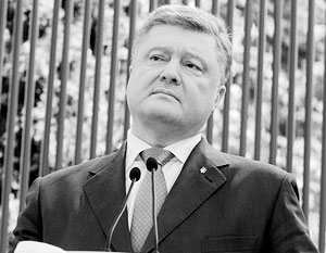 Никаких контактов с Москвой по линии администрации Порошенко не было с 7 августа