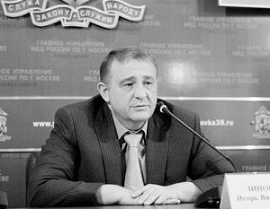 Игорь Зиновьев возглавляет МУР с 2014 года