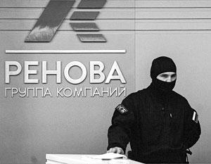 Дело о коррупции в руководстве Республики Коми привело в Москву – но не к чиновникам, а к олигархам