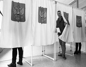 Большинство избирателей отдали свои голоса «Единой России»