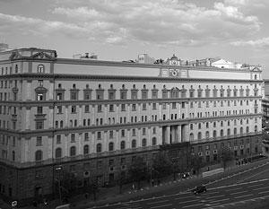 СМИ: Из ФСБ, ФСО и СВР будет создано Министерство безопасности