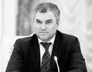 Эксперты уверены, что Володин на посту председателя нижней палаты парламента сможет быть гарантом соблюдения консенсуса