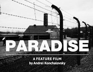 Фильм Кончаловского «Рай» выдвинут от России на «Оскар»