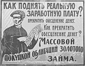 Получить деньги в долг в Москве онлайн Гарантия!