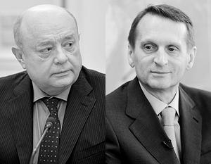 Смена Михаила Фрадкова на Сергея Нарышкина – событие для СВР чрезвычайно важное