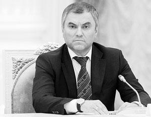 Политика: Вячеслав Володин: В Думе шансы у всех одинаковые