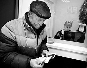 МВФ требует до конца 2016 года повысить пенсионный возраст на Украине
