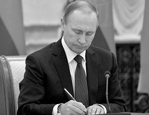 Путин внес в Госдуму соглашение с Арменией о ПВО на Кавказе