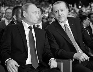 Эрдоган заявил о стремлении вместе с Россией создать новый коридор доставки газа в Европу