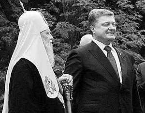 Главная цель Киева – помочь филаретовским раскольникам
