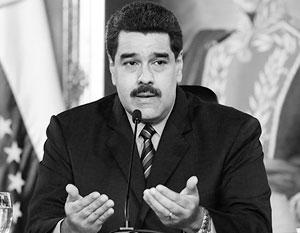 Мадуро объявил о предстоящем подписании договора с Россией по поставкам зерна