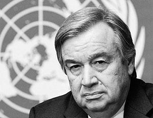Бывший верховный комиссар по делам беженцев Антониу Гутерриш назначен девятым генеральным секретарем ООН