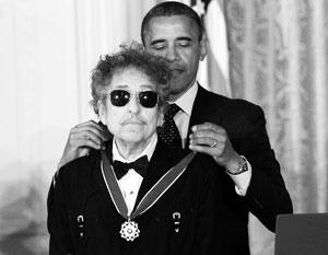Лауреат Нобелевской премии мира вручает высшую американскую награду будущему лауреату Нобелевской премии по литературе – Обама и Дилан в 2012 году
