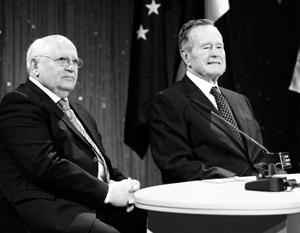 Горбачев и Буш-старший договорились помочь нормализации отношений России и США