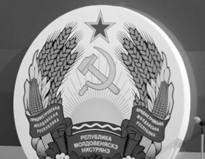 Приднестровье объяснило позицию по отношению к Киеву, ДНР и ЛНР