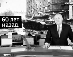 Российского посла вызвали в МИД Венгрии из-за передачи на ТВ