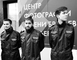 В Кремле назвали поступок активистов организации «Офицеры России» на фотовыставке Джока Стерджеса хулиганской выходкой