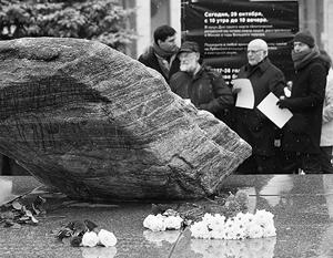 С 10 утра до 10 вечера у Соловецкого камня граждане читали имена людей, расстрелянных в Москве в годы террора