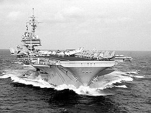 Один из старейших боевых кораблей ВМФ США отправился в свой последний поход перед списанием