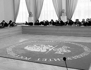 """Политика: В Москве прошла конференция """"Гражданское общество, СМИ и власть"""""""