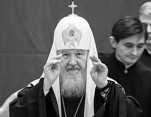 Патриарх на 20-м Всемирном русском народном соборе в Москве