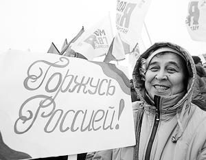 Жители России признали День народного единства своим праздником