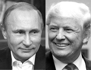 Скоро Путин и Трамп познакомятся друг с другом