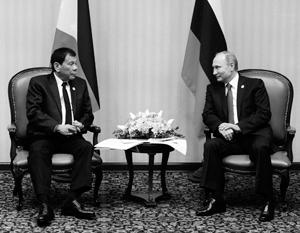 Знакомство с филиппинским президентом состоялось у Путина в первый же день саммита