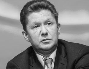 Составлен рейтинг зарплат глав российских компаний