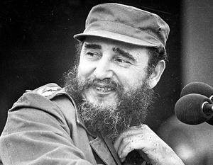 Лидер Кубинской революции Фидель Кастро скончался в возрасте 90 лет