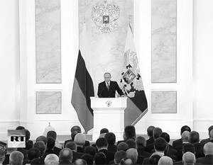Путин начал выступление с посланием Федеральному собранию