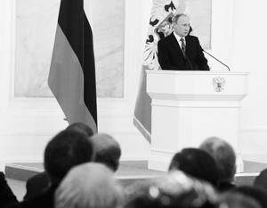 Путин призвал запустить в России цифровую экономику