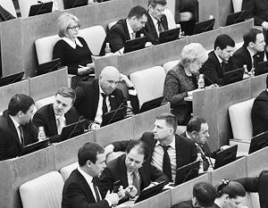 Политика: Госдума повышает эффективность собственной работы