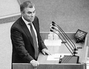 Володин: Госдума может многое сделать для реализации послания президента