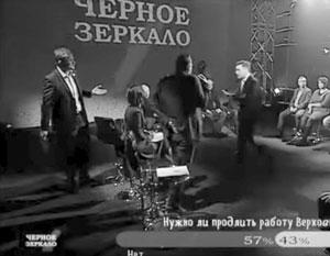 Спор о Майдане сорвал эфир украинского ток-шоу