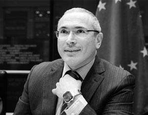 На ирландском счету Ходорковского разморозили 100 млн евро