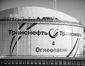«Транснефть» подписала с Украиной договор на прокачку нефти по прежним тарифам