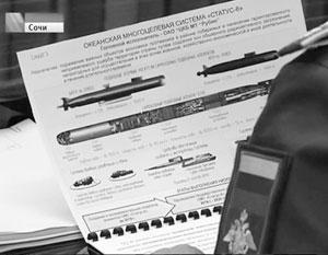 СМИ сообщили о проведении Россией испытаний подводного беспилотника «Статус-6»