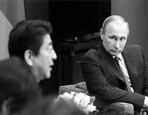 15-16 декабря состоится визит Владимира Путина в Японию