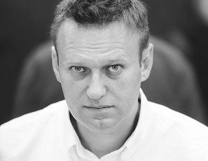 Если на предвыборную гонку Навальный выйдет вместе с другими оппозиционерами, вроде Мальцева, Касьянова и Явлинского, ему пророчат не более 5% голосов