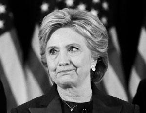 В штабе Клинтон признали, что не нашли доказательств «русского взлома». Теперь оказалось, что информацию «сливали» в самой Демпартии США