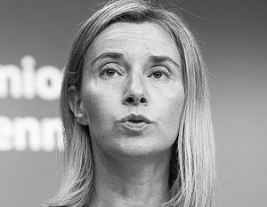 Федерика Могерини предложила России «дружить против» США