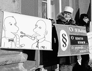 Появились новые признаки легкой «оттепели» в отношении властей к русскоязычному меньшинству в Эстонии