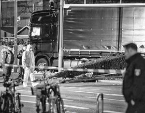 К полудню вторника МВД Германии признало, что трагедия на рождественской ярмарке в центре Берлина была террористическим актом