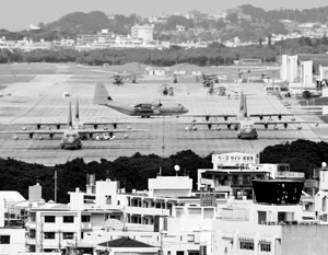 Япония должна построить в районе северного тренировочного полигона шесть вертолетных площадок для нужд ВС США