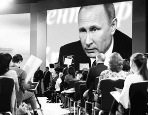 Пресс-конференция Путина в этот раз транслировалась в прямом эфире и германским телевидением