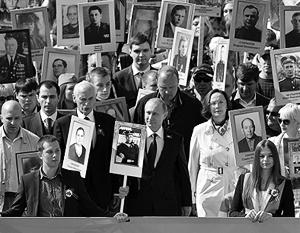 Владимир Путин участвовал в шествии «Бессмертный полк» два раза