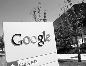 Корпорация Google выпускает программное обеспечение, которое объединит онлайн и офлайн